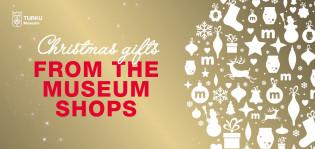 Joululahjat museokaupoista mainos