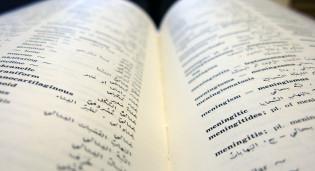 Sanakirja