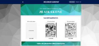 HS Aikakone -palvelun avaussivu