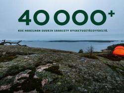 40000-finnish-archipelago-tent-logolla-2_1600.jpg