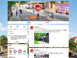 weibo_vt.jpg
