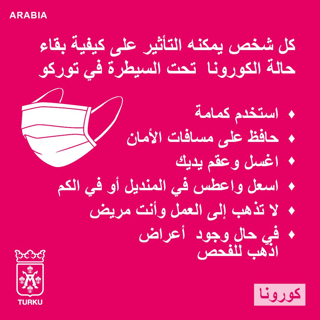 koronaohjeet_whatsapp_1080x1080px_arabia.png