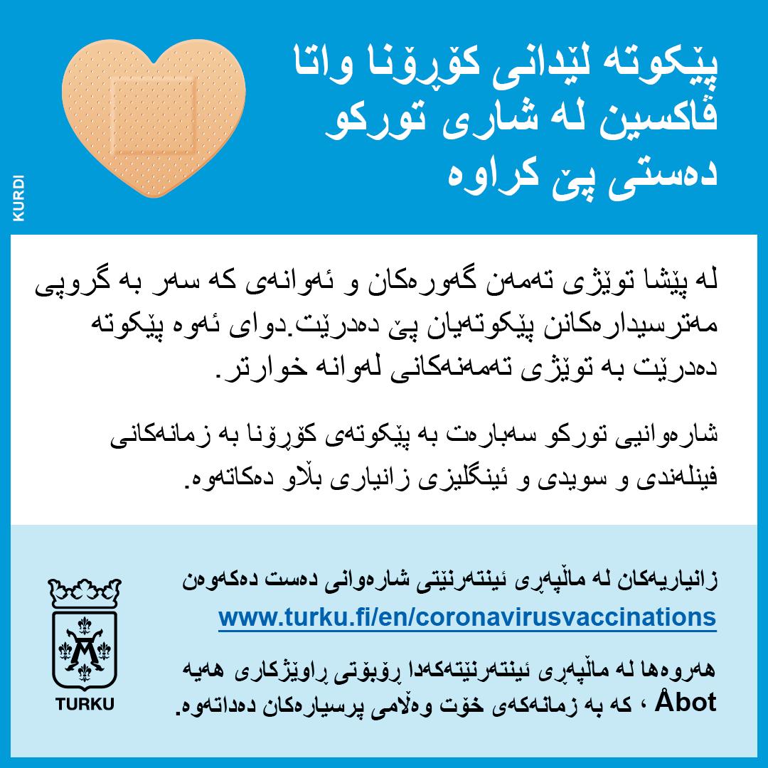 koronarokotus_whatsapp_1080x1080px_kurdi.png